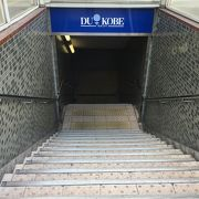 神戸駅すぐの地下街♫