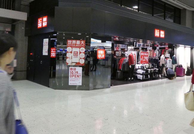 ユニクロ (成田空港第2ビル店)