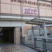 新浦安駅に直結した施設