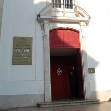 サンタルジア教会
