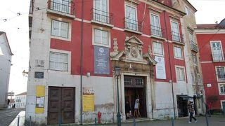 装飾芸術美術館