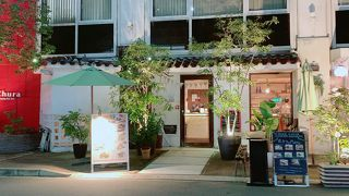 沖縄創作ダイニング 菜美ら