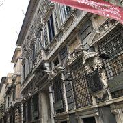 レ ストラーデ ヌオーヴェ とパラッツィ デイ ロッリの邸宅群