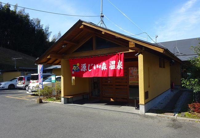 福岡 温泉 ランキング
