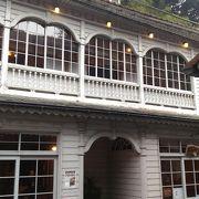 昔の温泉施設を利用したカフェ