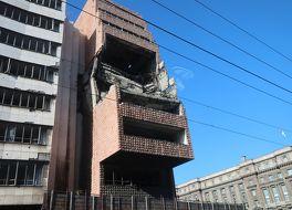 旧ユーゴスラビア国防省
