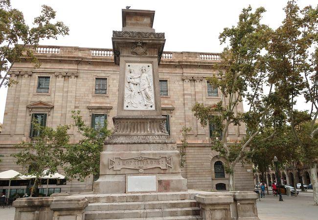 アントニオロペス広場