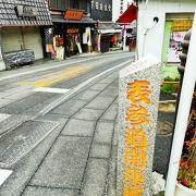 成田山新勝寺に向かって 表参道開運通り
