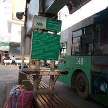 国際バス (ラオス~タイ)