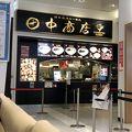 写真:田中商店 ダイバーシティ東京プラザ店