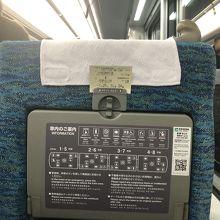 名鉄空港特急 ミュースカイ