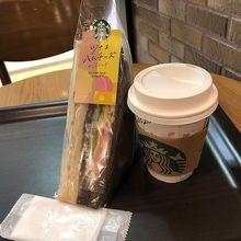 スターバックス・コーヒー JR東京駅 八重洲北口店