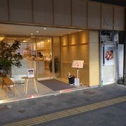 福山駅前の洋菓子店