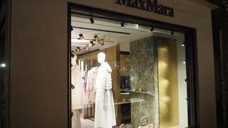マックスマーラ (ヴェネチア店)