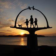 日本庭園あり、猿山あり、機関車の展示あり、そして夕方には中海に沈む夕陽が絶景の公園です。