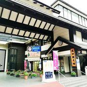 蔵作りの三階建て 成田観光館