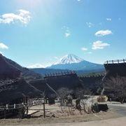古民家集落からの富士山が絶景