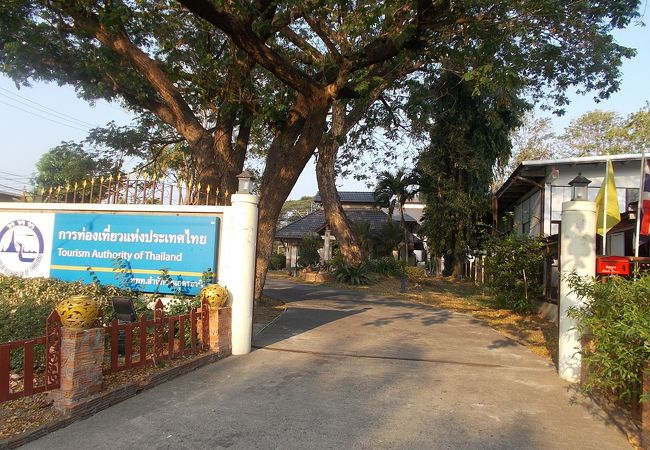 タイ国政府観光庁 (ウドーン ターニー)