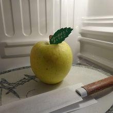 プレゼントのりんごです。