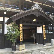 旧高山町役場の建物