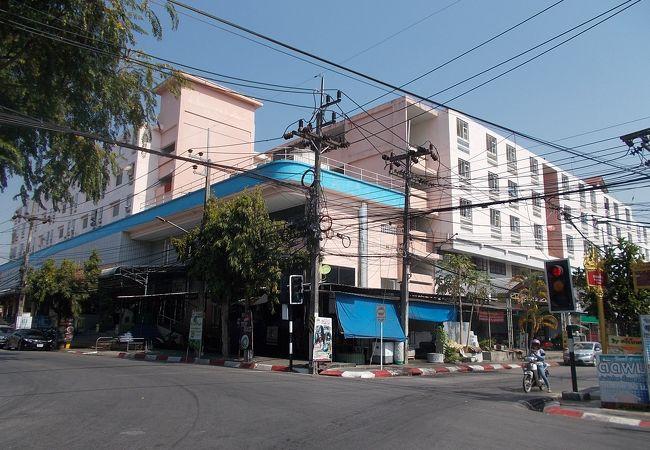 Aphi Square Department Store