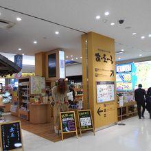 秋田空港ターミナルビル2Fお土産売り場