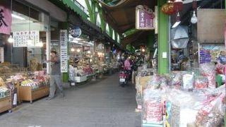 三鳳中街 (南北雑貨街)
