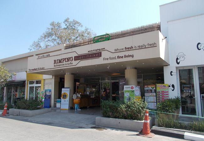 リンピンスーパーマーケット (ナワラット店)
