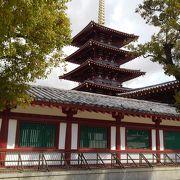 美しい五重塔