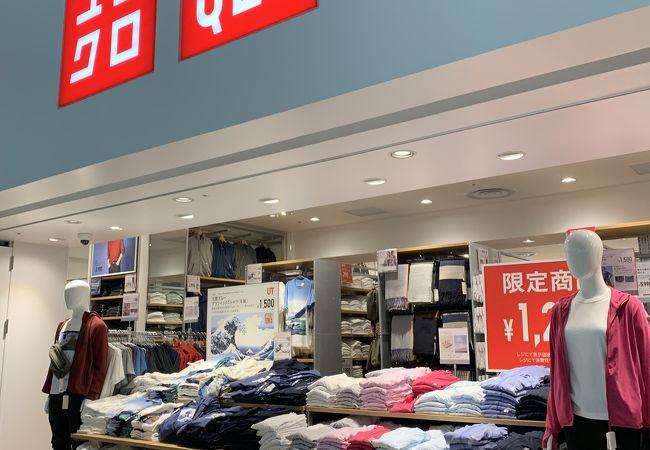 ユニクロ (成田空港第1ビル店)