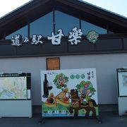 富岡製糸場近く
