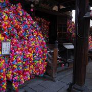 八坂の塔の近くの日本三庚申の一つ