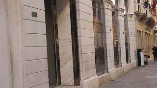グッチ (ベネチア店)