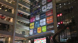 新時代購物中心