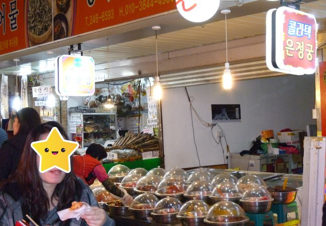 富平市場 (釜山)