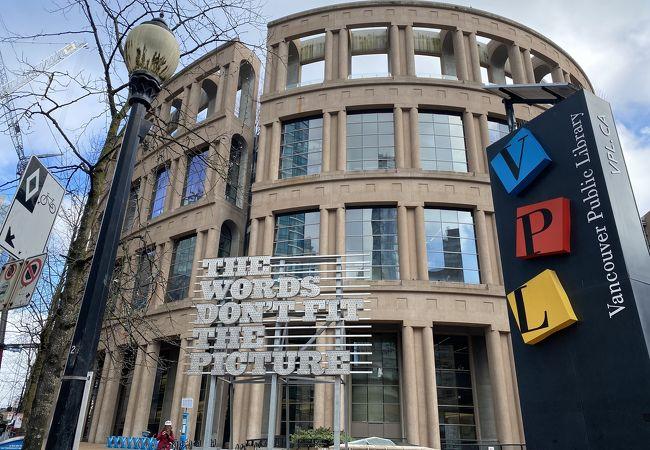 丸い建物の図書館