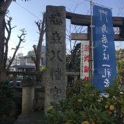 東京屈指のパワースポット