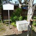 写真:八坂神社 藤屋と空也上人ゆかりの井戸