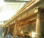 はねだ日本橋