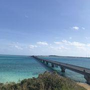 宮古島と池間島を結ぶ絶景の橋