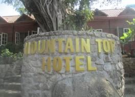 マウンテン トップ ホテル 写真