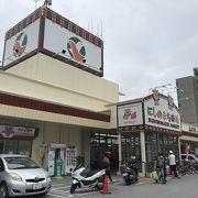 にしのまち市場タウンプラザかねひで、沖縄らしい品揃えのスーパー