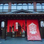 西武秩父駅併設の温泉でした。