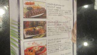 メニュー表は日本語併記