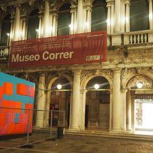 コッレール博物館