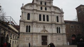 サン ザッカリア教会