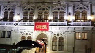 ヴェンドラミン カレルジ宮