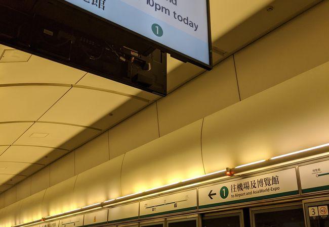 香港地下鉄 (MTR)