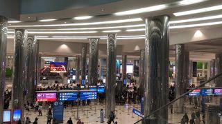 すごく広い空港です。