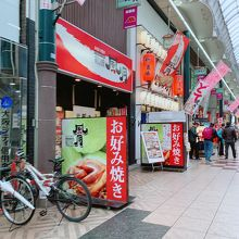 鶴橋風月 天神橋筋四番街店